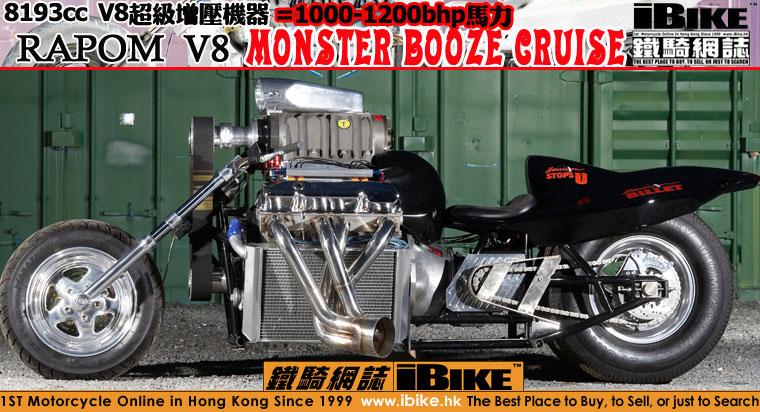 既然有它,那道奇战斧还算不算世界上最快的摩托车呢高清图片