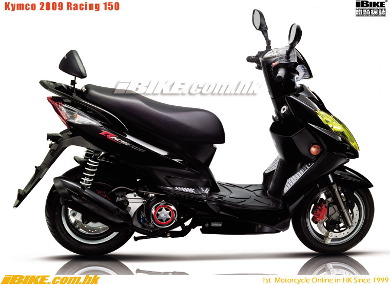 kymco g5 150