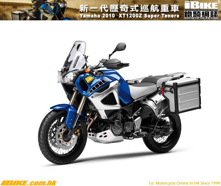 Yamaha Hk Bike