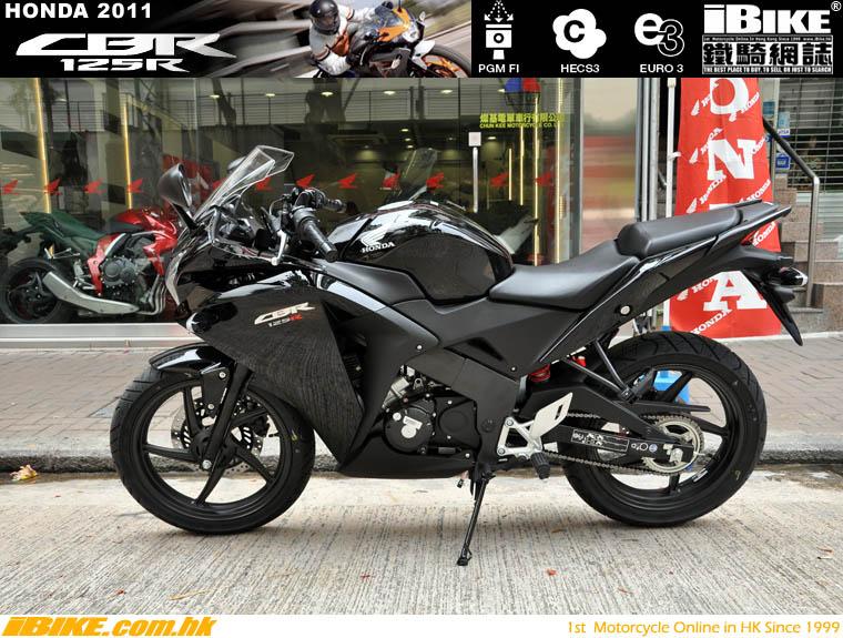 鐵騎網誌 Www Ibike Com Hk