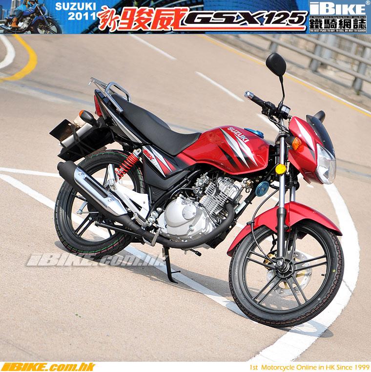 铃木gsx125怎么样_国Ⅲ骏威GSX125(高级版)江苏报价-骏威GSX125的国三车型