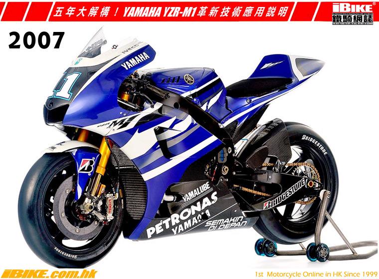 Yamaha Hk