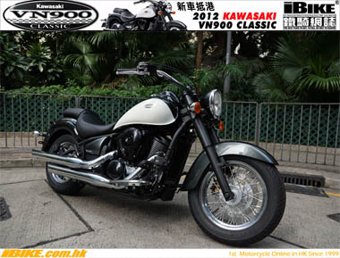 2012 kawasaki vn900 classic. Black Bedroom Furniture Sets. Home Design Ideas