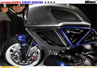 Ducati Diavel Blue Stripe
