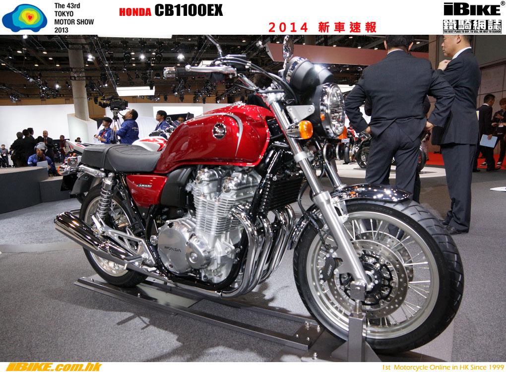 2014 Honda CB1100EX @ 東京車展