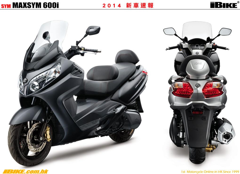 2014 SYM Maxsym 600i新車速報