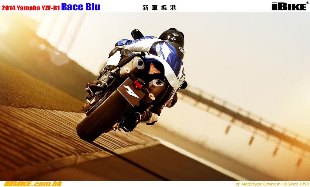 Image Of Yamaha R Bike