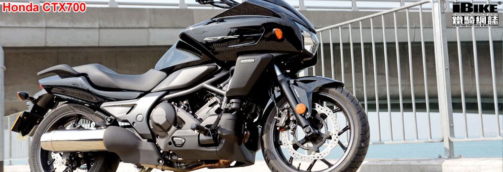 HondaCTX700本地试骑液晶电视先锋图纸图片