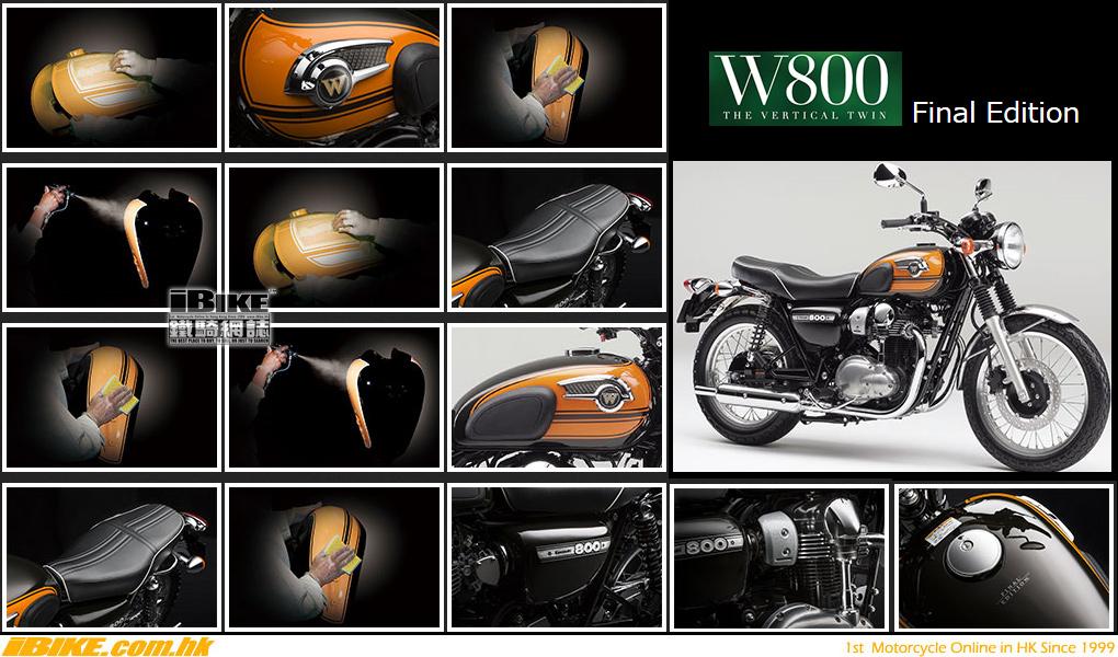 2016 Kawasaki W800 Final Edition IBike