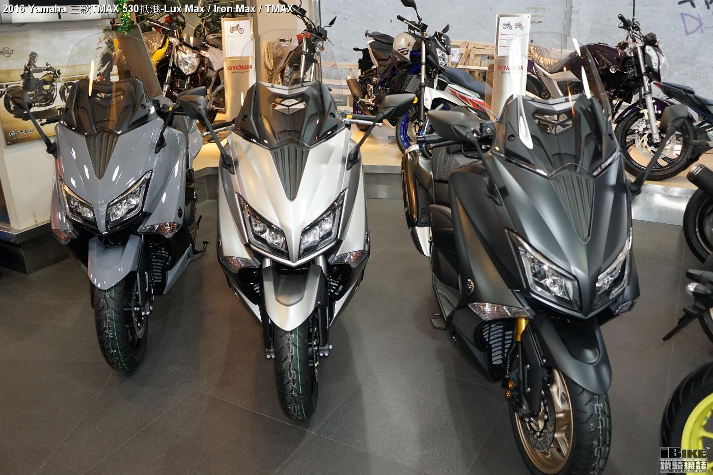 2016 yamaha tmax 530 lux max iron max tmax ibike. Black Bedroom Furniture Sets. Home Design Ideas