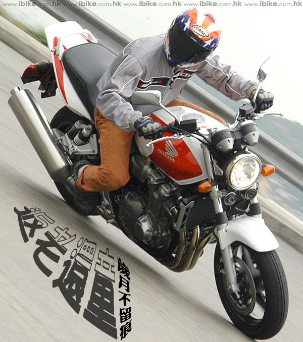 Nice bike CB 1300 F wallpapers