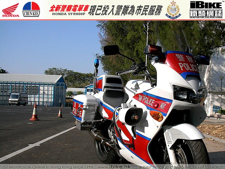 police bike 05