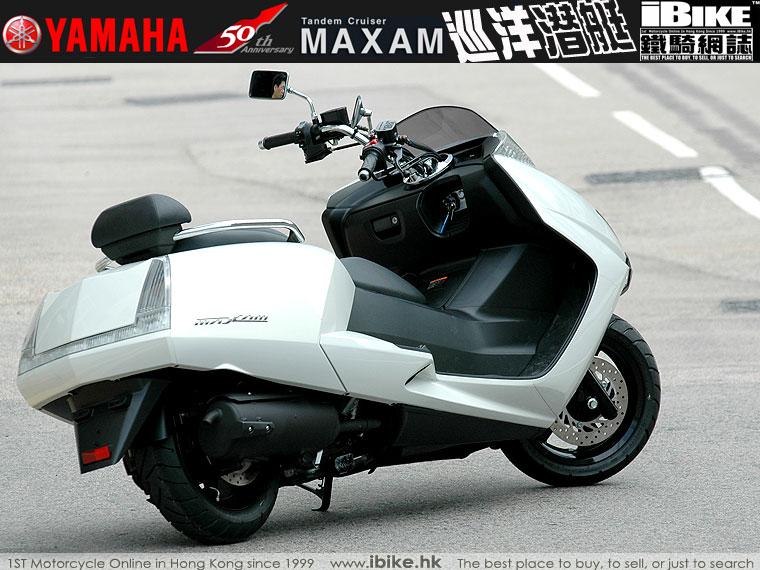 Suzuki G Strider Harga