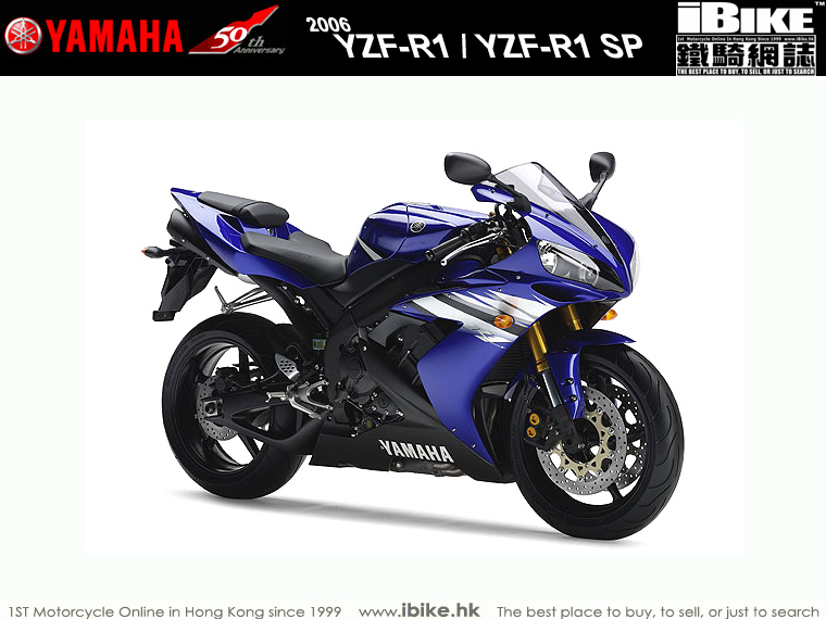 Parts 2eh image likewise Yzf 750 furthermore DSC 3267 as well BilderDetail in addition Photo 4002127 Original. on yamaha yzf