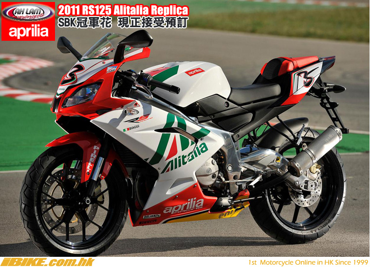 Cbr 150 Modified Cbr 150 Pgm fi Page 3