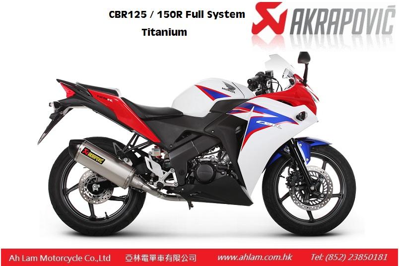 Ah Lam Motorcycle Co Ltd 亞林電單車行